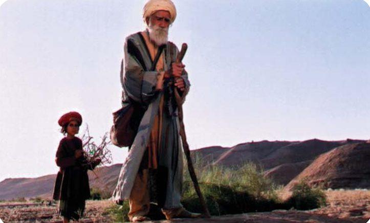 Bab Aziz1
