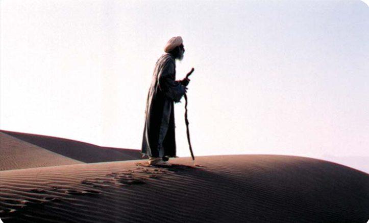 Bab Aziz2